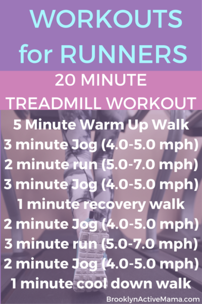 Workouts for Runners: 20 Minute Treadmill Interval Cardio Workout! Check out the link for 5 more treadmill workout plans!