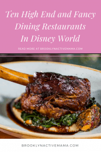 Walt Disney World Dining is more than character meals. These are 10 of the best Disney World fine dining restaurants that stand above the rest. Make sure you get reservations to these amazing restaurants when planning your magical trip to WDW! Fantastic for kids and for adults! From the parks to the resorts, check out these 10 awesome choices to dine like a prince or princess! #disneytips #disneytravel #disneytips