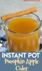 This amazing easy and delicious instant pot pumpkin apple cider is perfect for cold days! Heat this up during the winter months for a tasty treat! This easy 3 ingredient recipe is easy to make and can be done in just a few minutes! There is no pressure needed for this instant pot recipe! #instantpotdrinks #instantpot #pumpkindrinks