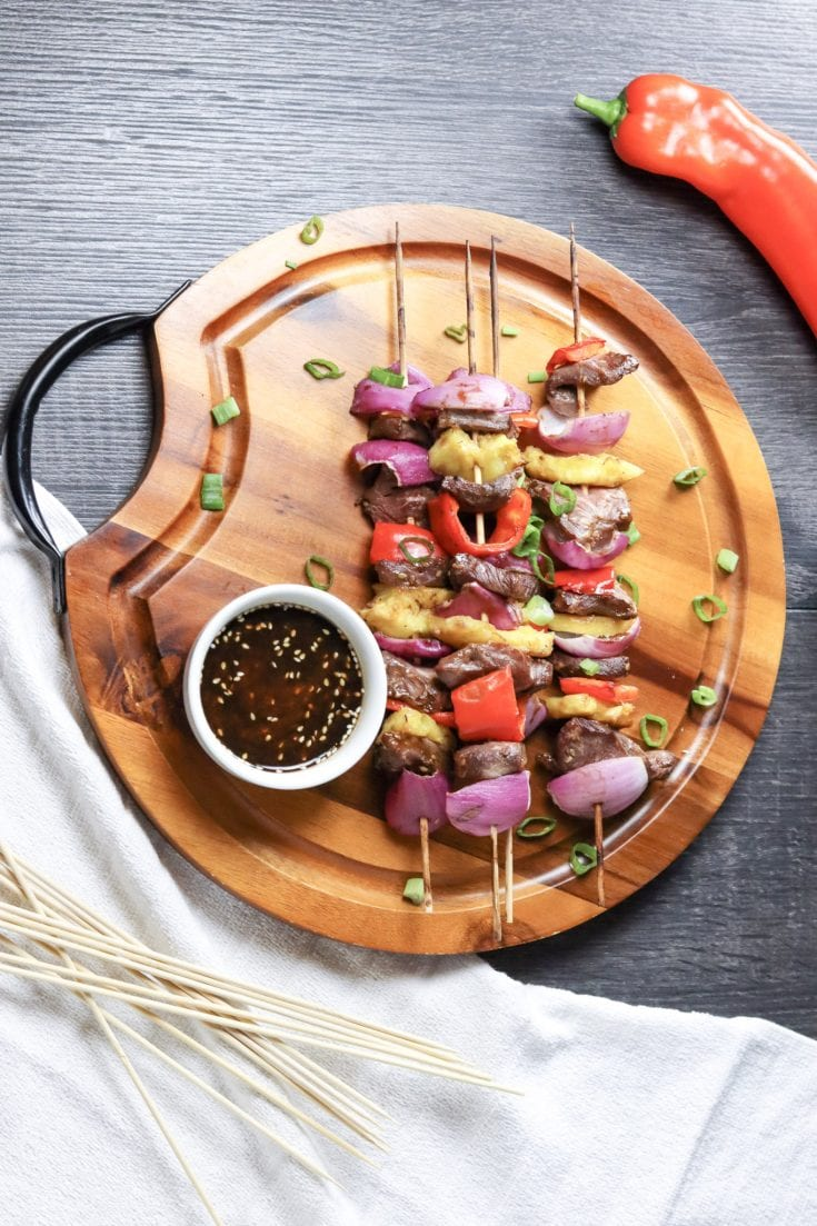 Grilled Steak Kabobs with Homemade Teriyaki Sauce